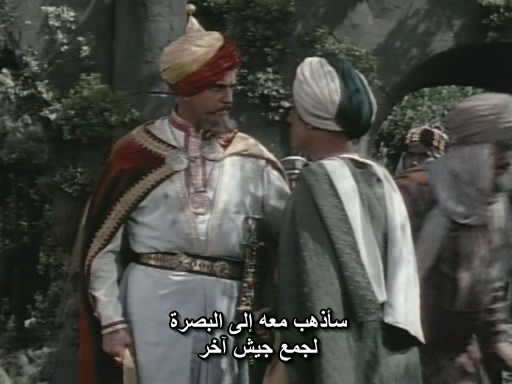 Ali Baba And The Forty Thieves (1944) Sirius Share AliBaba01