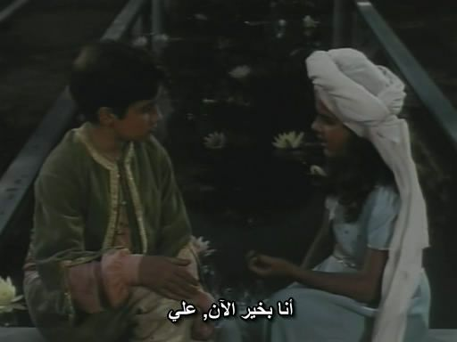 Ali Baba And The Forty Thieves (1944) Sirius Share AliBaba02