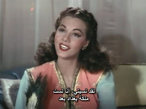 Ali Baba And The Forty Thieves (1944) Sirius Share AliBaba06