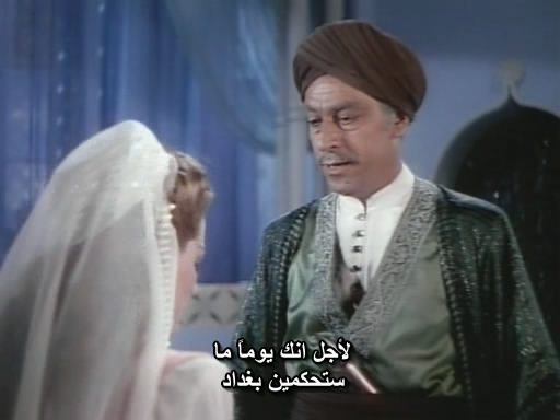 Ali Baba And The Forty Thieves (1944) Sirius Share AliBaba10