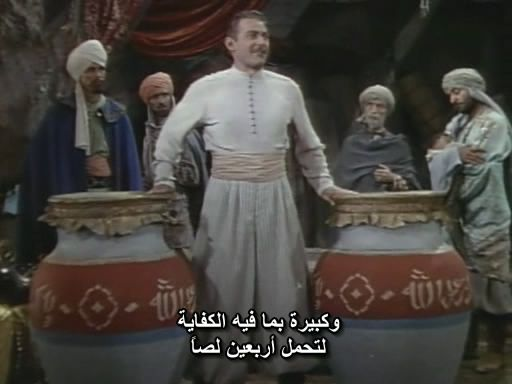 Ali Baba And The Forty Thieves (1944) Sirius Share AliBaba11