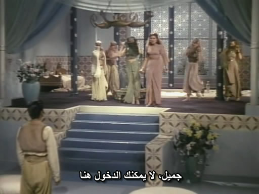 Ali Baba And The Forty Thieves (1944) Sirius Share AliBaba12