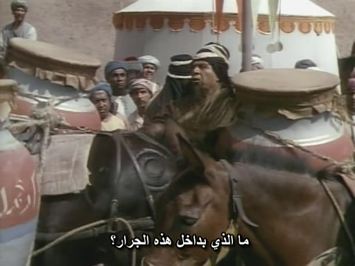 Ali Baba And The Forty Thieves (1944) Sirius Share AliBaba14