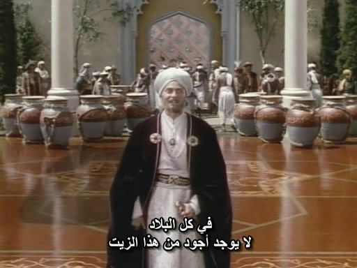 Ali Baba And The Forty Thieves (1944) Sirius Share AliBaba15