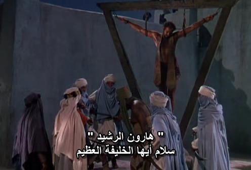 Arabian Nights (1942) Maria Montez ArabianNights01