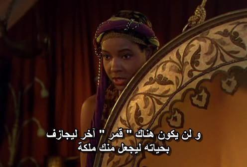 Arabian Nights (1942) Maria Montez ArabianNights02
