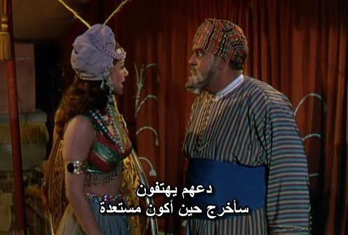 Arabian Nights (1942) Maria Montez ArabianNights03