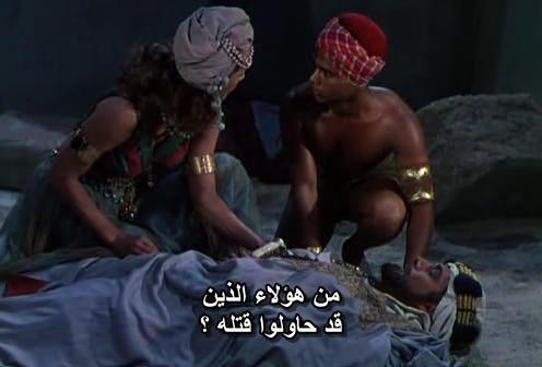Arabian Nights (1942) Maria Montez ArabianNights04