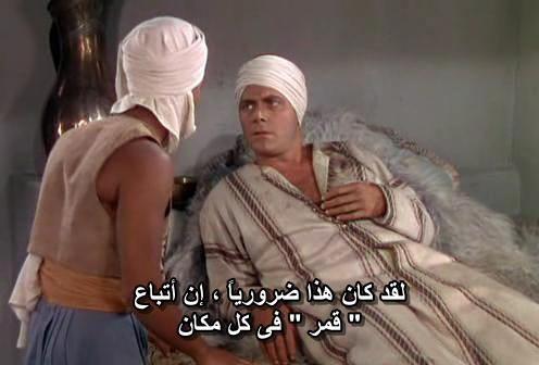 Arabian Nights (1942) Maria Montez ArabianNights06