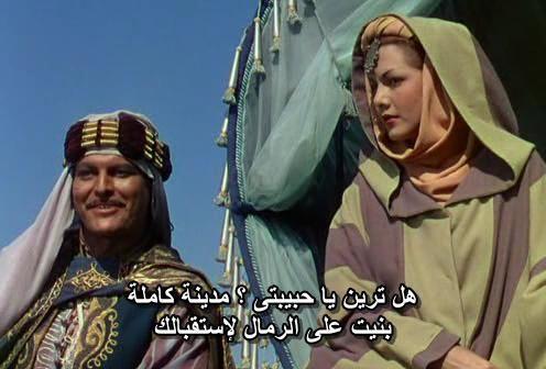 Arabian Nights (1942) Maria Montez ArabianNights08