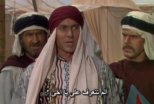 Arabian Nights (1942) Maria Montez ArabianNights09