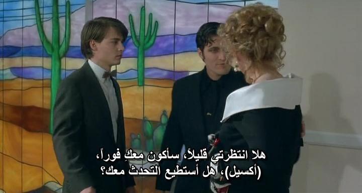 Arizona Dream (1992) Emir Kusturica ArizonaDream07