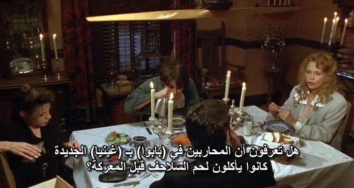 Arizona Dream (1992) Emir Kusturica ArizonaDream08