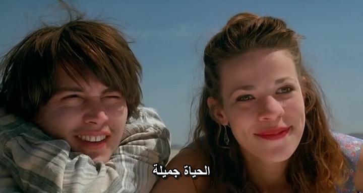 Arizona Dream (1992) Emir Kusturica ArizonaDream09