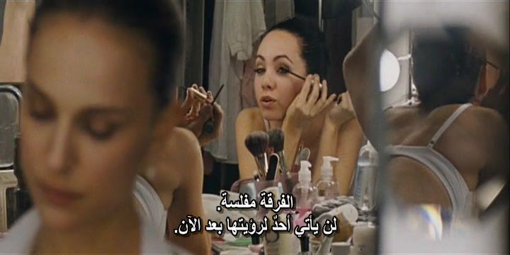 Black Swan (2010) COMPLETE DVD Rip by vladtepes3176 BlackSwan02