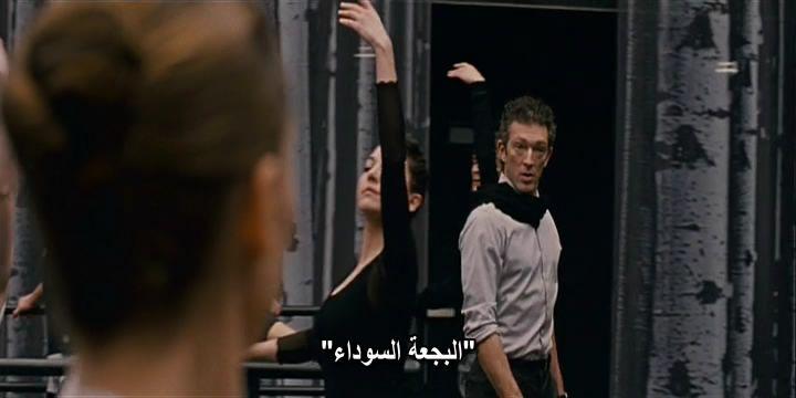 Black Swan (2010) COMPLETE DVD Rip by vladtepes3176 BlackSwan05