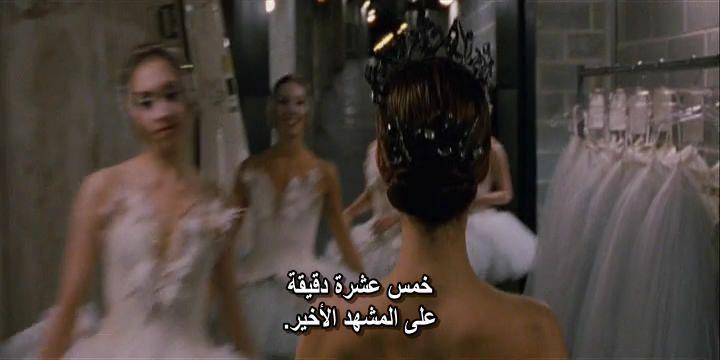 Black Swan (2010) COMPLETE DVD Rip by vladtepes3176 BlackSwan13