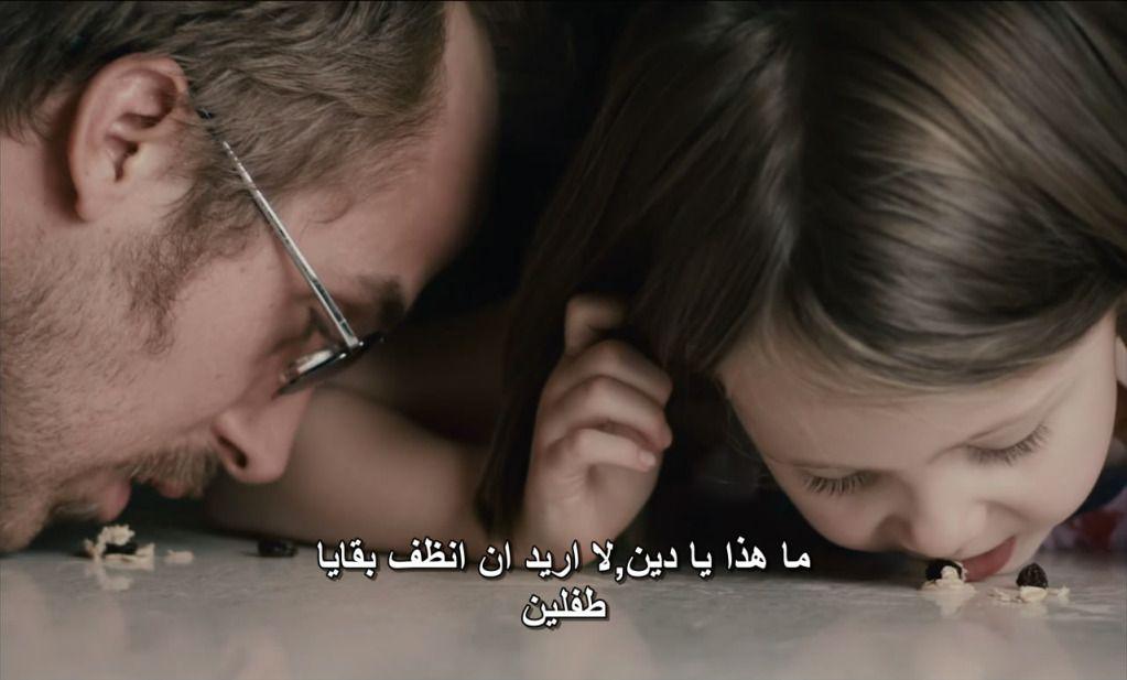 Blue Valentine (2010) Ryan Gosling BlueValentine01