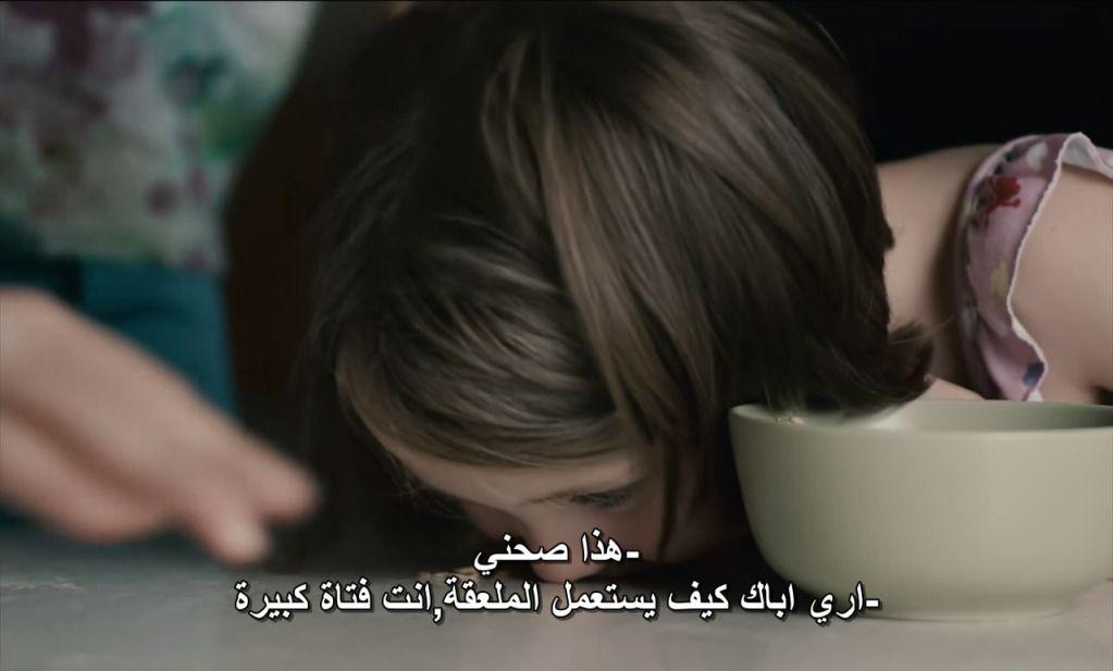 Blue Valentine (2010) Ryan Gosling BlueValentine02