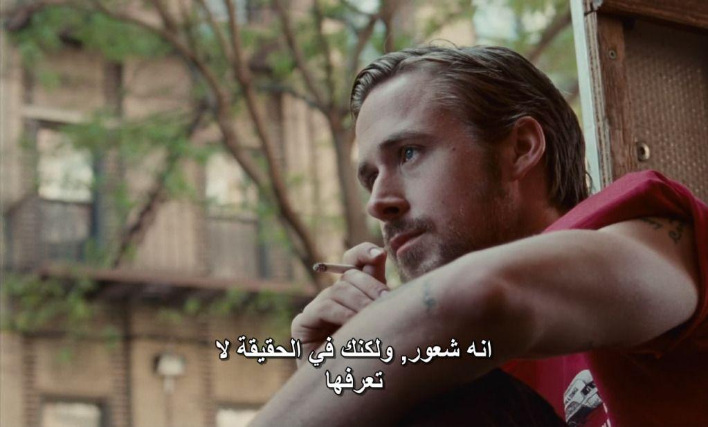 Blue Valentine (2010) Ryan Gosling BlueValentine05