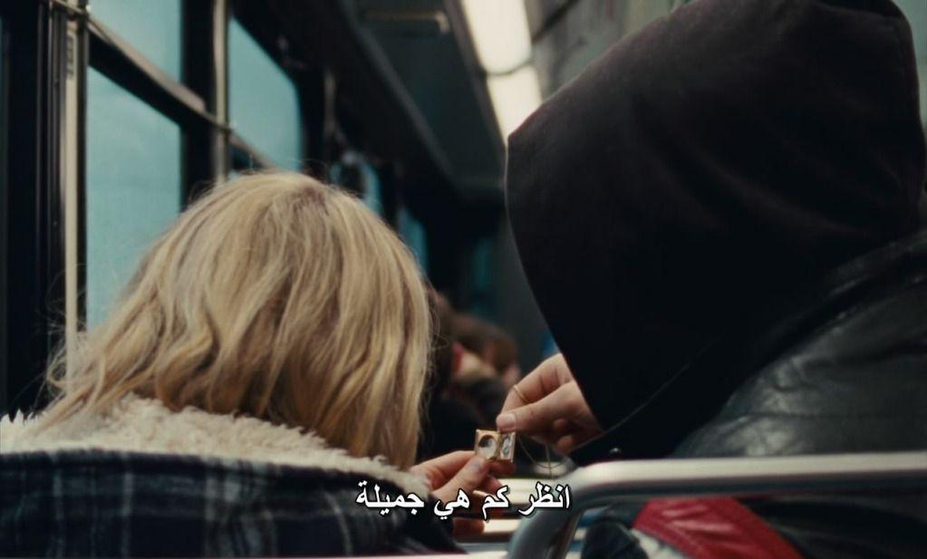 Blue Valentine (2010) Ryan Gosling BlueValentine08