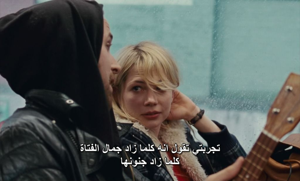 Blue Valentine (2010) Ryan Gosling BlueValentine09