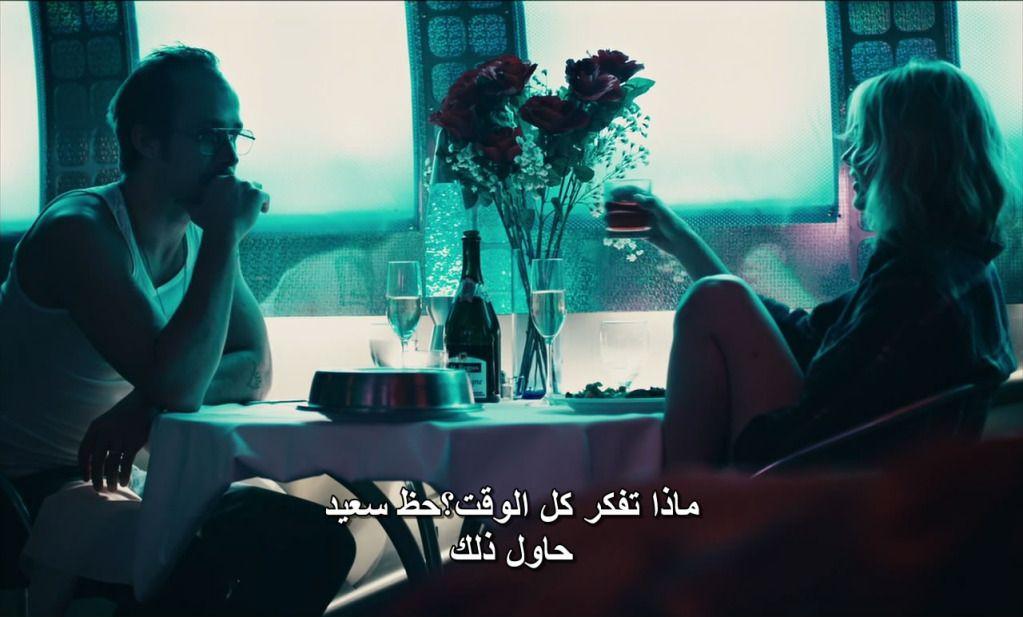 Blue Valentine (2010) Ryan Gosling BlueValentine10