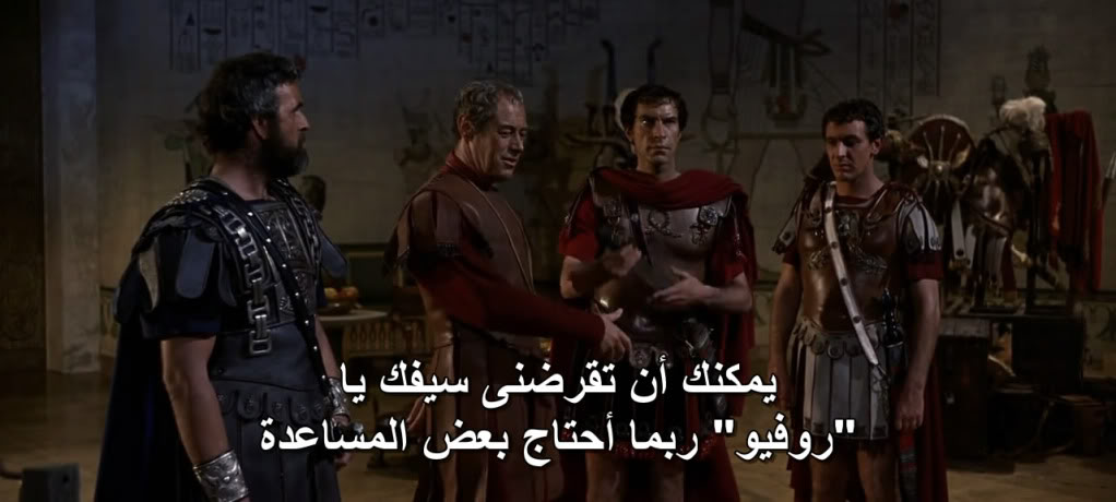 Cleopatra (1963) Elizabeth Taylor Cleopatra03