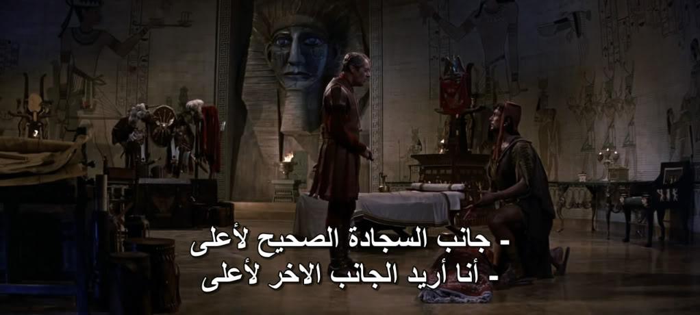 Cleopatra (1963) Elizabeth Taylor Cleopatra04
