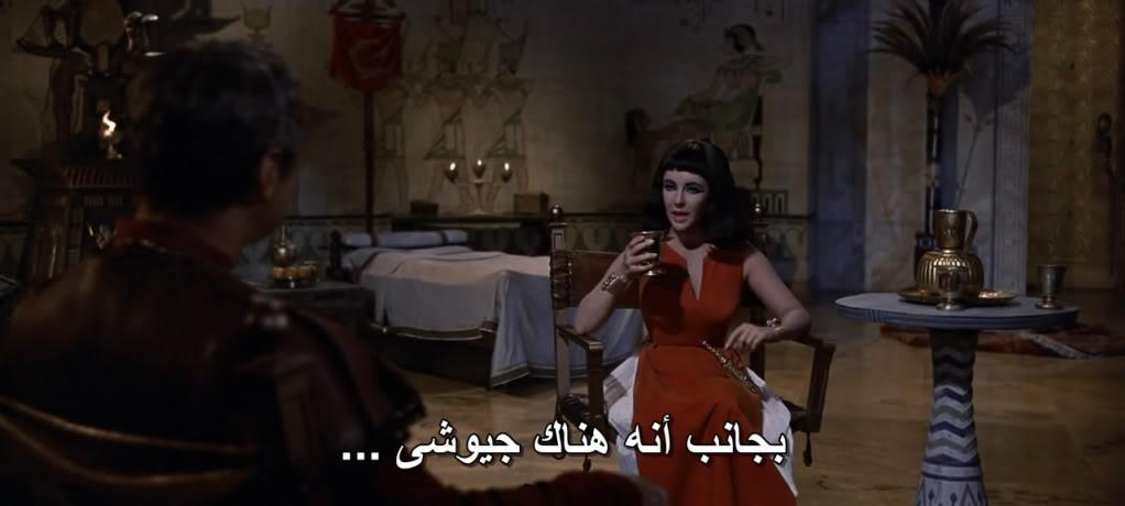Cleopatra (1963) Elizabeth Taylor Cleopatra06
