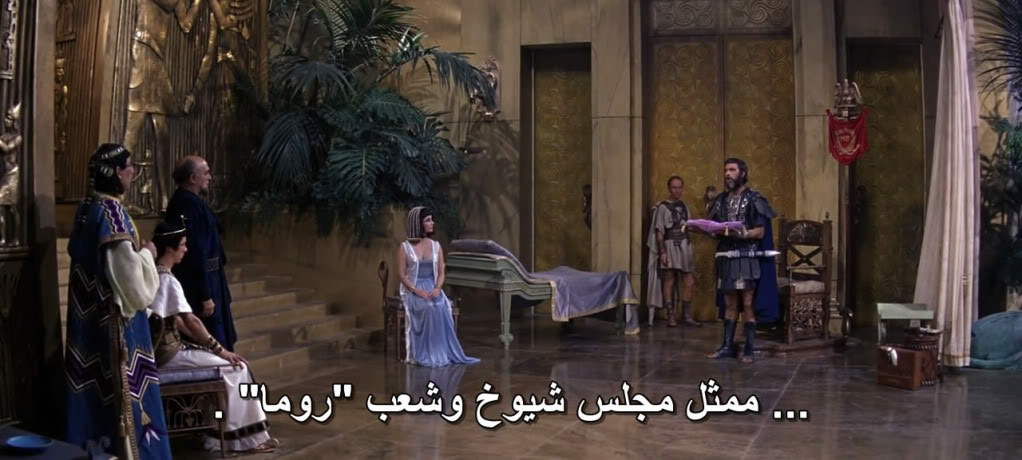 Cleopatra (1963) Elizabeth Taylor Cleopatra07