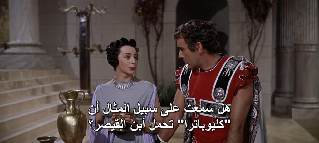 Cleopatra (1963) Elizabeth Taylor Cleopatra09