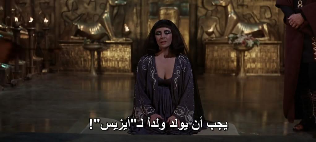 Cleopatra (1963) Elizabeth Taylor Cleopatra10