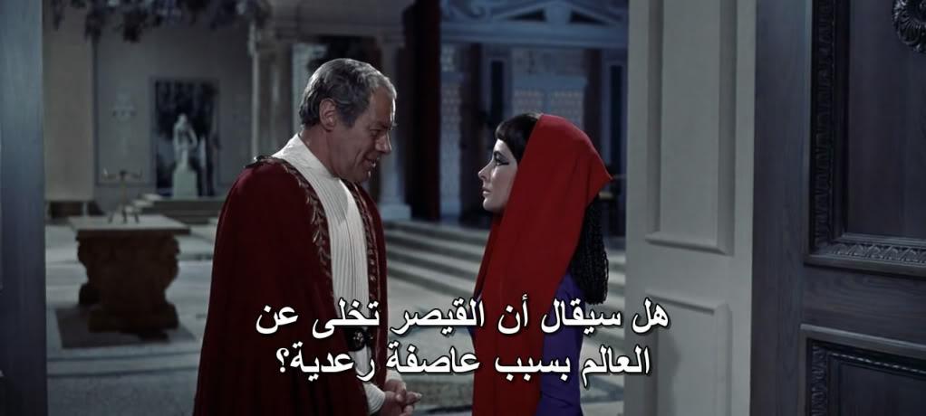 Cleopatra (1963) Elizabeth Taylor Cleopatra12