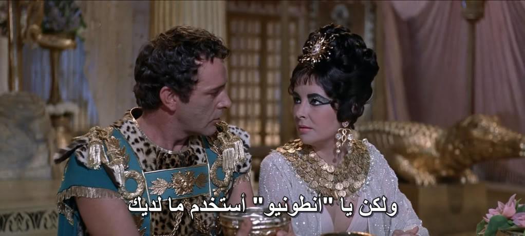 Cleopatra (1963) Elizabeth Taylor Cleopatra14