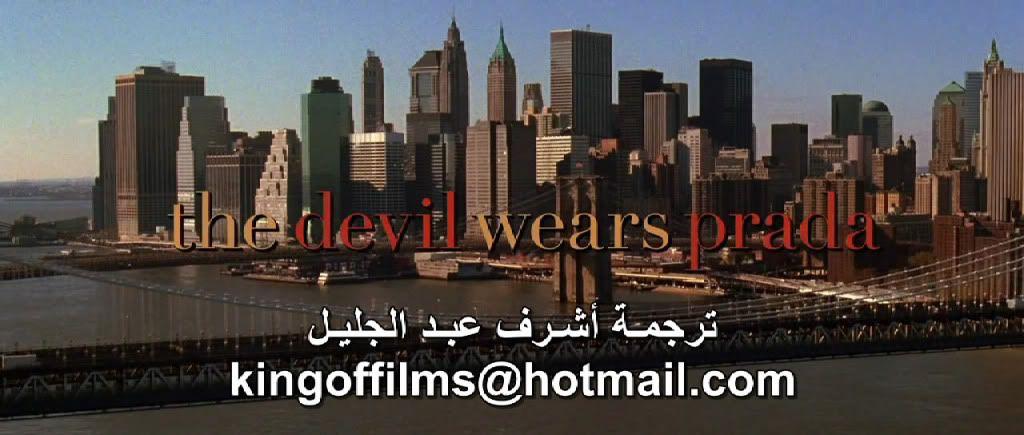 The Devil Wears Prada [2006] BDRip 720p [Eng Rus]-Junoon DevilWearsPrada00