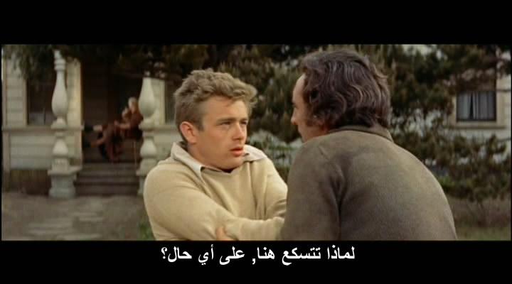 East Of Eden (1955) Elia Kazan Eden01