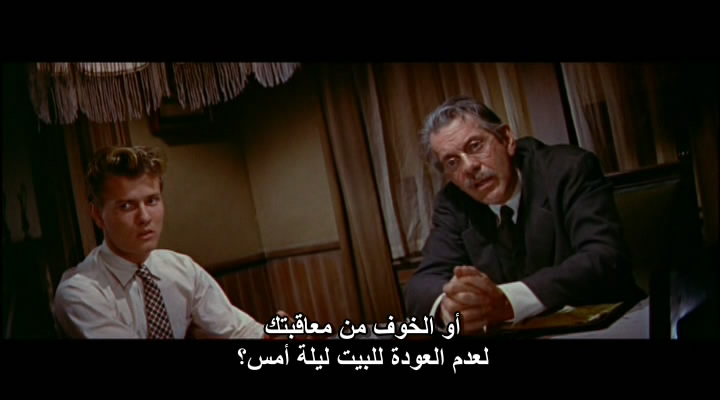 East Of Eden (1955) Elia Kazan Eden02