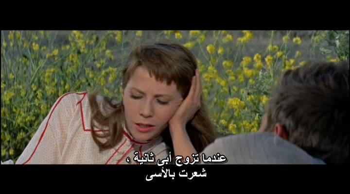East Of Eden (1955) Elia Kazan Eden04