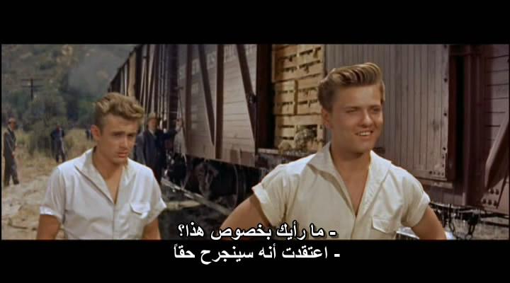 East Of Eden (1955) Elia Kazan Eden05