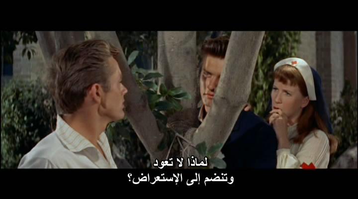 East Of Eden (1955) Elia Kazan Eden06
