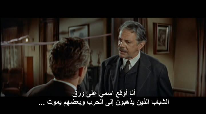 East Of Eden (1955) Elia Kazan Eden10