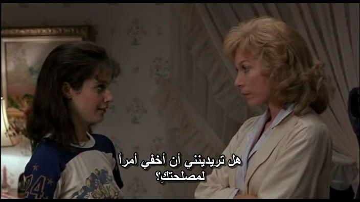 Terms Of Endearment (1983) MacLaine Endearment02