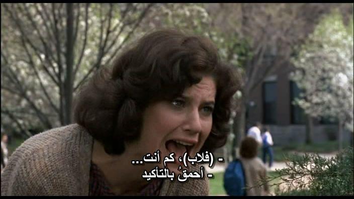 Terms Of Endearment (1983) MacLaine Endearment10
