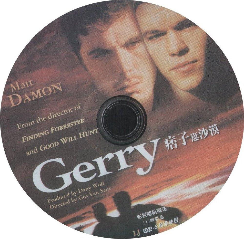 Gerry (2002) Gus Van Sant Gerry-DVDsticker