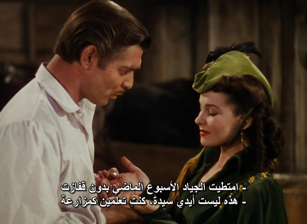 Gone With The Wind (1939) Vivien Leigh GoneWithWind10