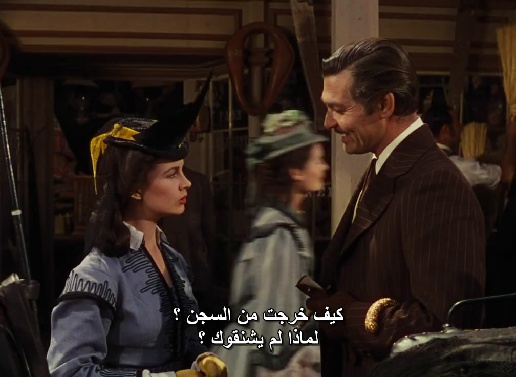 Gone With The Wind (1939) Vivien Leigh GoneWithWind11
