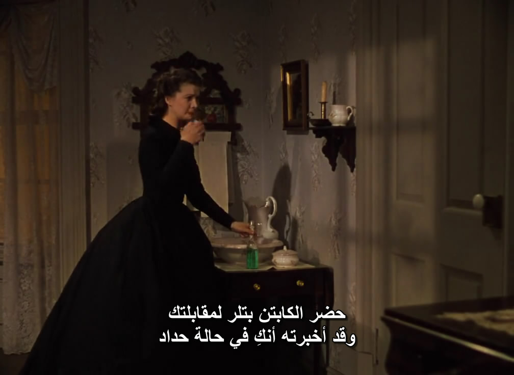 Gone With The Wind (1939) Vivien Leigh GoneWithWind12