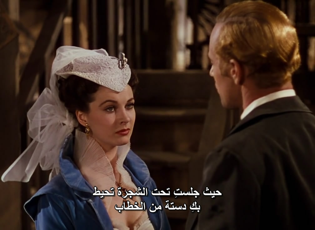Gone With The Wind (1939) Vivien Leigh GoneWithWind13