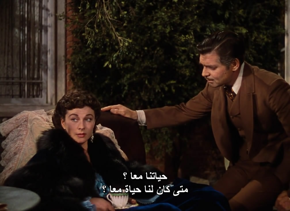Gone With The Wind (1939) Vivien Leigh GoneWithWind14